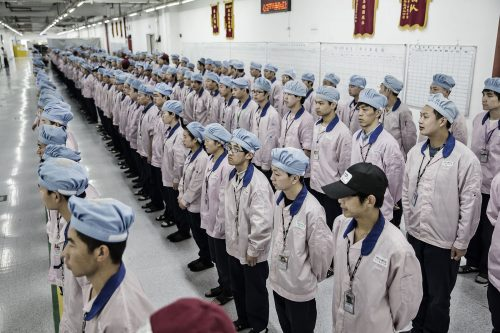 Welcome to the Pegatron iPhone factory- one of the most guarded factories in the world (credits via Bloomberg).